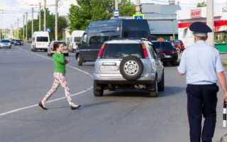 Как оплатить штраф пешеходу за переход дороги в неположенном месте