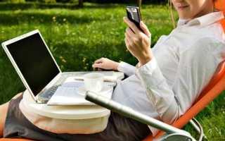 Назначение платежа, что писать