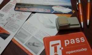 Как оплатить транспондер Автодор через Сбербанк-онлайн