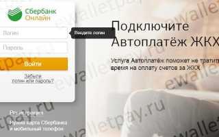 Как перевести деньги на Яндекс Деньги с Сбербанка