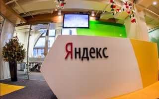 Как узнать платежный пароль Яндекс.Деньги