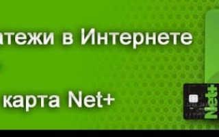 Как вывести деньги с Neteller в России