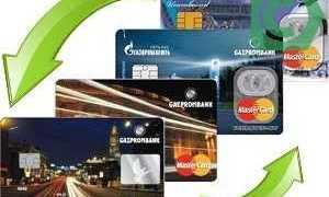 Как перевести деньги на карту Сбербанка с карты Газпромбанка