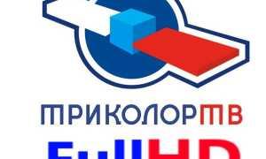 Как оплатить Триколор ТВ в Беларуси