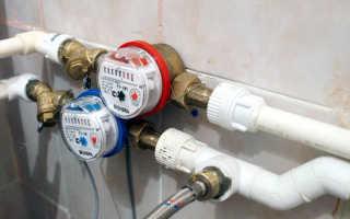 Как оплатить воду по счетчикам через интернет