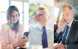 Как пополнить счет другого телефона со своего телефона Мегафон