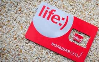 Как взять «Обещанный платеж» на Life