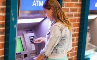 Можно ли снять деньги с карты «Совесть»