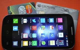 Как оплатить сотовый телефон с карты Сбербанка через телефон