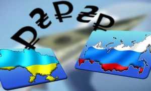 Как перевести деньги на Украину из России в 2020 году