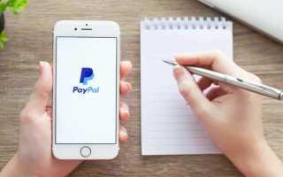 Не могу оплатить покупку на Ebay через PayPal, ошибка 601