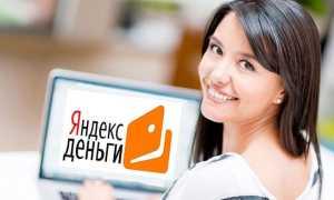 Яндекс.Деньги: как сделать именной кошелек