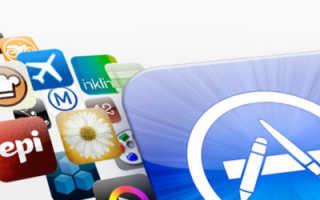 Как изменить способ оплаты в App Store
