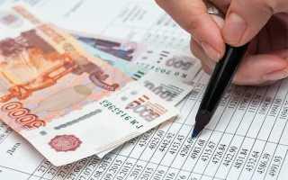 Досрочное погашение кредита в Сбербанк Онлайн: процедура