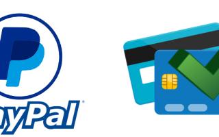 Как подтвердить карту в PayPal