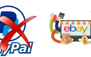 Как оплатить Ebay без PayPal