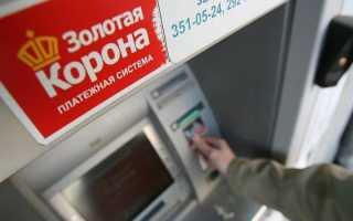 Как перевести (отправить) деньги из России в Казахстан
