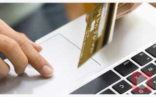 Как оплатить интернет МТС