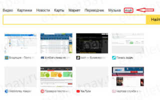 Как перевести деньги с кошелька Яндекс деньги на телефон