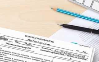 Как оплатить земельный налог через интернет