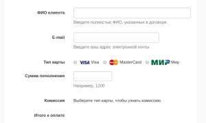 Как оплатить кредит Почта банк через Сбербанк Онлайн