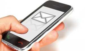 Как отключить смс-информирование Киви