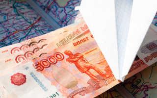 Как перевести деньги за границу физическому лицу