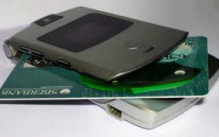 Как перевести деньги с карты на карту Сбербанка через телефон