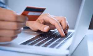 Как можно оплатить госпошлину за регистрацию ТС через Госуслуги