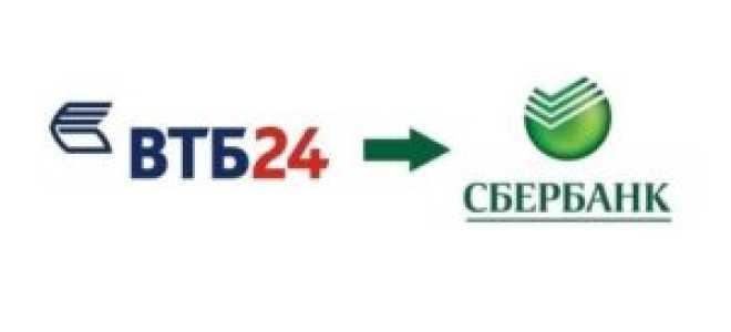 Как перевести деньги с карты ВТБ на карту Сбербанка