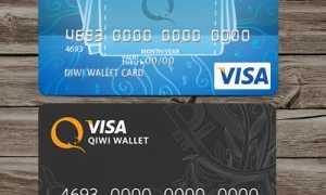 Как снять деньги с Киви кошелька, как вывести деньги