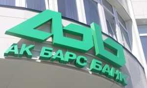 Как перевести деньги с АК БАРС банка на АК БАРС