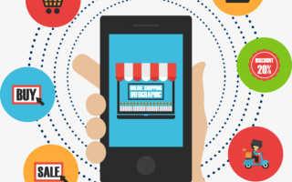 Как отключить «Обещанный платеж» на Мегафоне