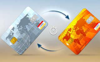 Как перевести деньги с карты ВТБ на карту ВТБ через банкомат