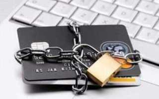Как без комиссии снять деньги с кредитной карты Сбербанка