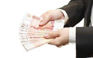 Как вернуть деньги с Яндекс.Деньги