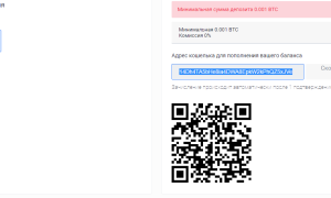 Как вывести деньги c Blockchain на Яндекс.Деньги