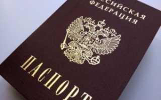 Безопасно ли вводить паспортные данные в Яндекс. Деньги
