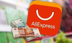 Как узнать свой PayPal счет на Алиэкспресс