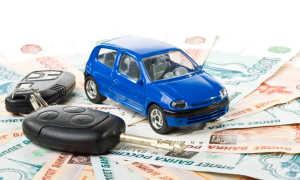Как оплатить транспортный налог через Госуслуги
