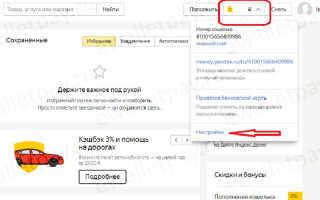 Как поменять номер телефона в Яндекс.Деньги, если старый номер потерян