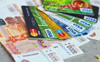 Можно ли перевести деньги на заблокированную карту