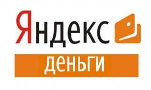 Как вывести деньги с Яндекс.Деньги