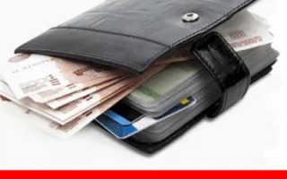 Как отключить Легкий платеж МТС