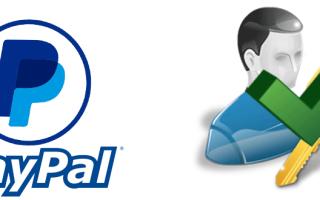 Как верифицировать PayPal
