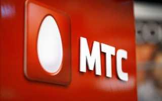 Как взять «Обещанный платеж» на МТС (Беларусь)