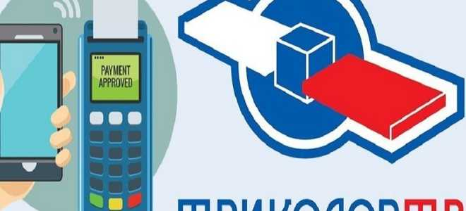 Как оплатить Триколор ТВ через мобильный телефон