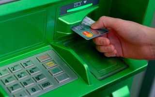 Можно ли заказать перевыпуск карты через Сбербанк Онлайн: стоимость