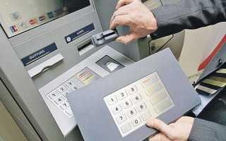 Могут ли мошенники снять деньги с карты, зная только номер карты