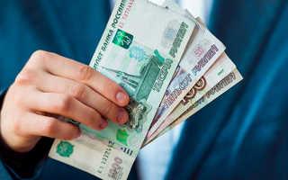 Способы оплаты кредита ОТП Банк